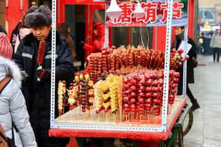 Candy coated fruit, one of the best memories in harbin.